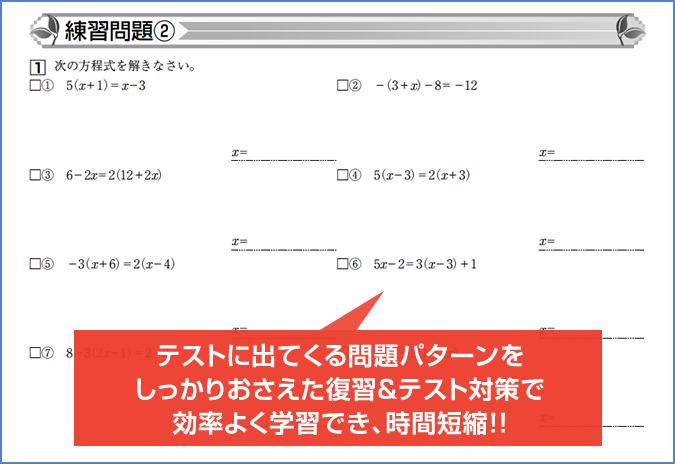 和訳サポートで、わかりやすく指導解説!
